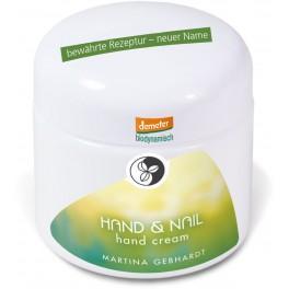 Martina Gebhardt Hand & Nail Крем для рук 15 мл