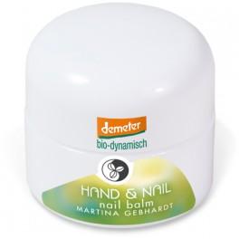 Martina Gebhardt Hand & Nail Бальзам для ногтей 15 мл